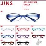 JINS タンク付き保湿メガネ