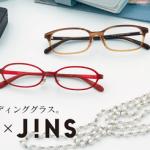 DRESS × JINS