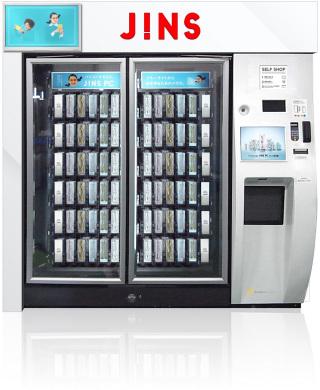 メガネの自動販売機「JINS Self Shop」