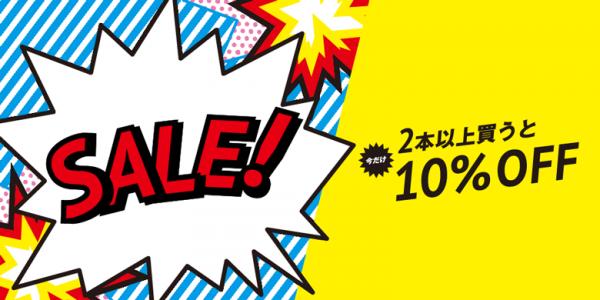 Zoff winter sale