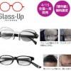 イオンのGlass Up(グラスアップ)から新商品。世界初の老眼鏡も。